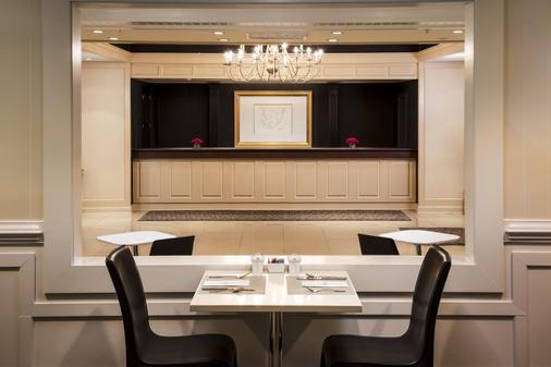 Kirkley Hotel A Trademark Collection Hotel - Lynchburg - Restaurant