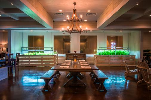 Kirkley Hotel A Trademark Collection Hotel - Lynchburg - Dining room