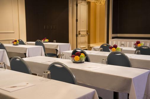 Kirkley Hotel A Trademark Collection Hotel - Lynchburg - Meeting room