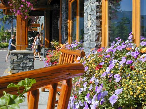 Banff Ptarmigan Inn - Banff - Hotel entrance