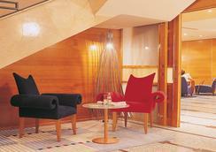 Hotel Sercotel Corona de Castilla - Burgos - Lobby