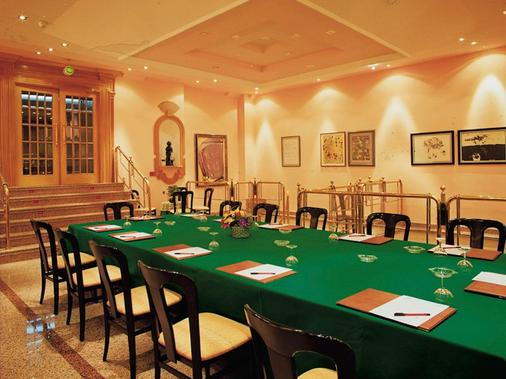 Hotel Sercotel Corona de Castilla - Burgos - Meeting room