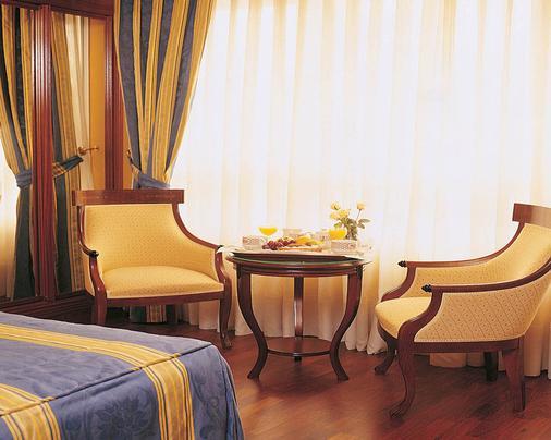 Hotel Sercotel Corona de Castilla - Burgos - Room amenity