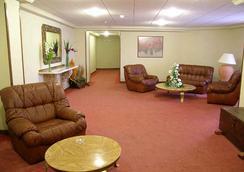 Hotel Sercotel Cuatro Postes - Ávila - Lounge
