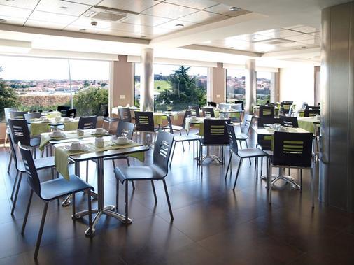 Hotel Sercotel Cuatro Postes - Ávila - Bar