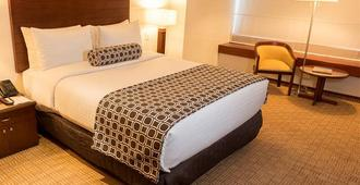 Suites Tequendama Bogotá - Bogotá - Bedroom