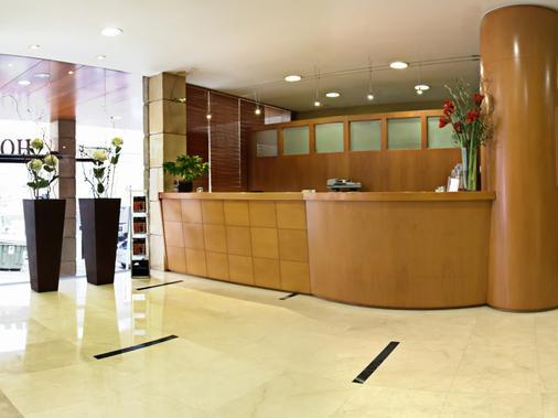 Hotel Sercotel Tres Luces - Vigo - Front desk