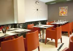 Hotel Sercotel Tres Luces - Vigo - Restaurant