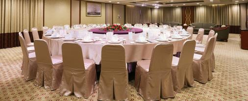 Evergreen Laurel Hotel Taipei - Taipei - Meeting room