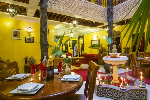 Riad Hamdane & Spa - Marrakesh - Restaurant