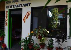 Hotel Mounk Kailash - Pokhara - Lobby