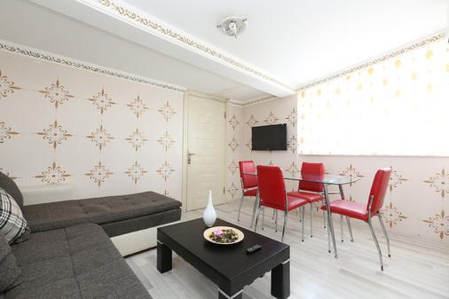 Aygunes Hotel - Istanbul - Living room