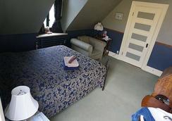 La Marquise de Bassano - Québec City - Bedroom