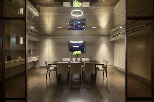 The Marmara Park Avenue - New York - Meeting room