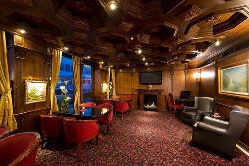 King's Hotel Center - Munich - Lounge