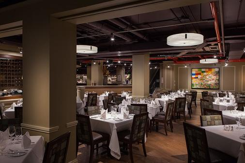 Hotel Boutique at Grand Central - New York - Restaurant