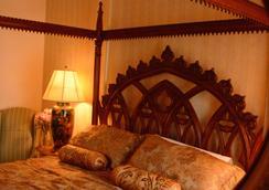 Manayunk Chambers Guest House - Philadelphia - Bedroom