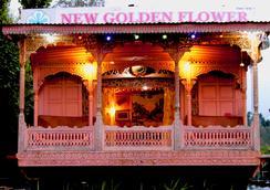 New Golden Flower Heritage Houseboat - Srinagar (Jammu and Kashmir) - Outdoor view