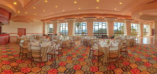 Hotel Quito Sercotel - Quito - Banquet hall