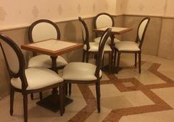 Hotel San Silvestro - Rome - Bar