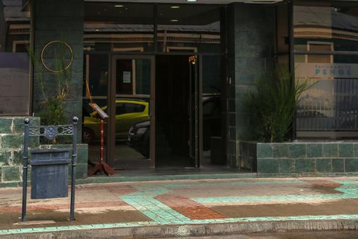 Los Navegantes - Punta Arenas - Building