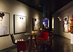 Onehome Art Hotel Shanghai - Shanghai - Lounge