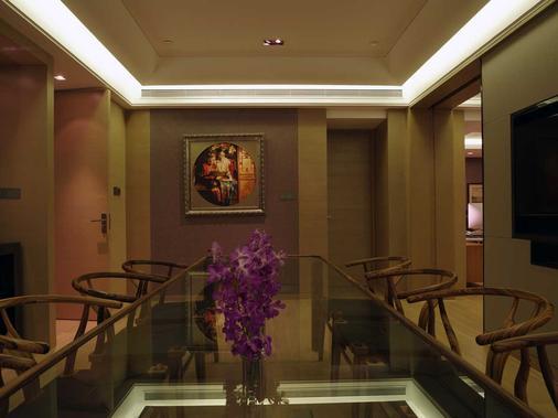 Onehome Art Hotel Shanghai - Shanghai - Dining room