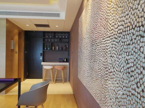 Onehome Art Hotel Shanghai - Shanghai - Room amenity