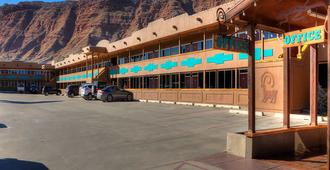 Big Horn Lodge - Moab - Building