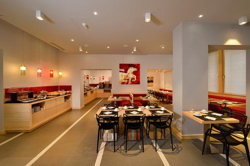 Carlton - Ferrara - Restaurant