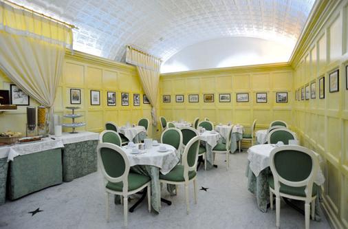 Hotel Virgilio - Rome - Dining room
