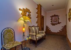 Hotel Natali - Krasnodar - Lobby