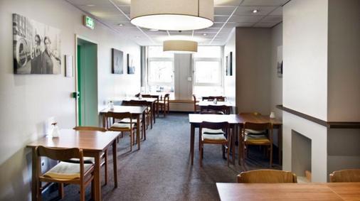 Hampshire Hotel - Theatre District Amsterdam - Amsterdam - Dining room