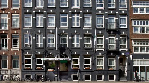 Hampshire Hotel - Theatre District Amsterdam - Amsterdam - Building