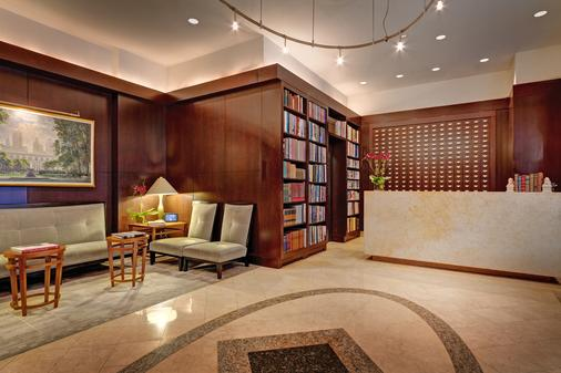 The Library Hotel By Library Hotel Collection - New York - Lobby