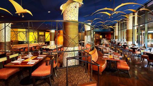 Disney's Animal Kingdom Lodge - Lake Buena Vista - Restaurant
