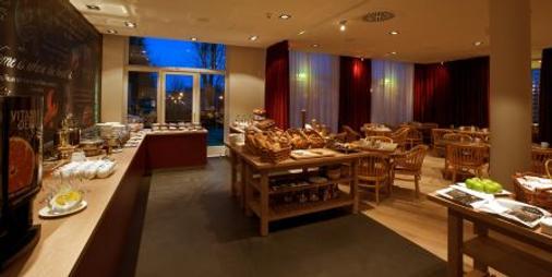 pentahotel Kassel - Kassel - Restaurant