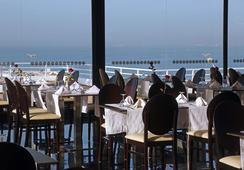 Anezi Apartments - Agadir - Restaurant