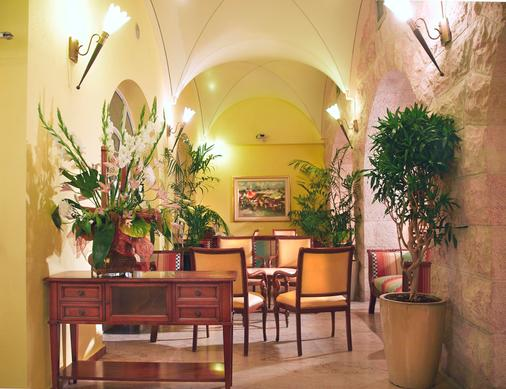 Prima Palace Hotel - Jerusalem - Restaurant