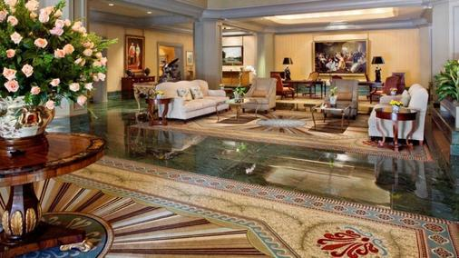 Windsor Court Hotel - New Orleans - Lobby