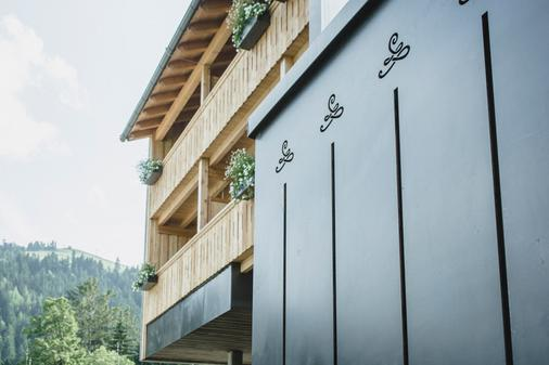 mama thresl - Leogang - Building
