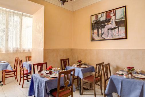 Hotel Caravaggio - Rome - Dining room