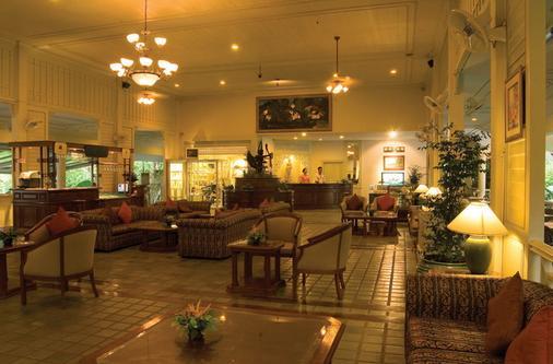 Comsaed River Kwai Resort - Kanchanaburi - Lobby