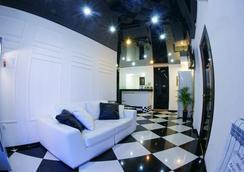 Irkutsk City Lodge - Irkutsk - Lounge