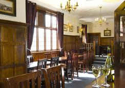 Master Robert Hotel - Hounslow - Restaurant