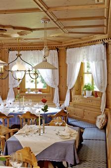 Hotel Edenlehen - Mayrhofen - Restaurant