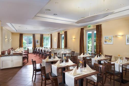 Wyndham Garden Potsdam - Potsdam - Restaurant