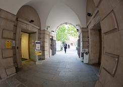 Beit Hall - London - Outdoor view