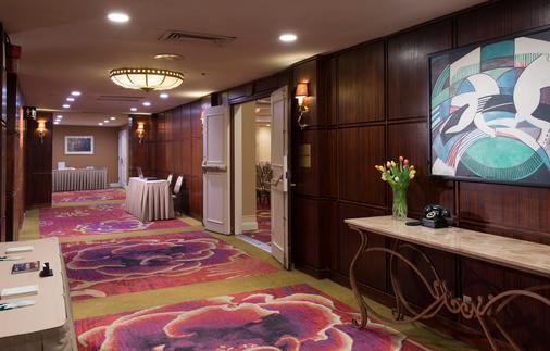 Skyline Hotel - New York - Meeting room