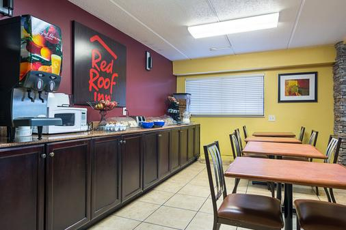 Red Roof Inn Chattanooga Airport - Chattanooga - Dining room